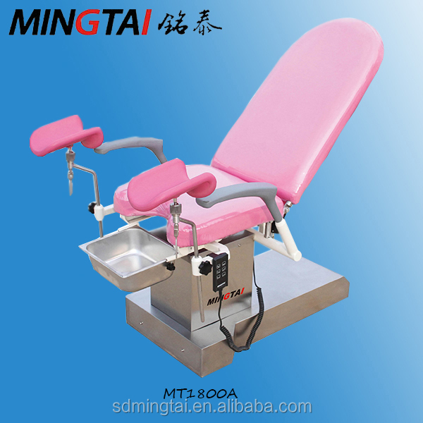 Electric operating table gynecological examination table obstetric delivery table