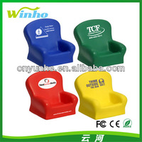 Chair Cell Phone Holder Stress Ball,customized stress ball