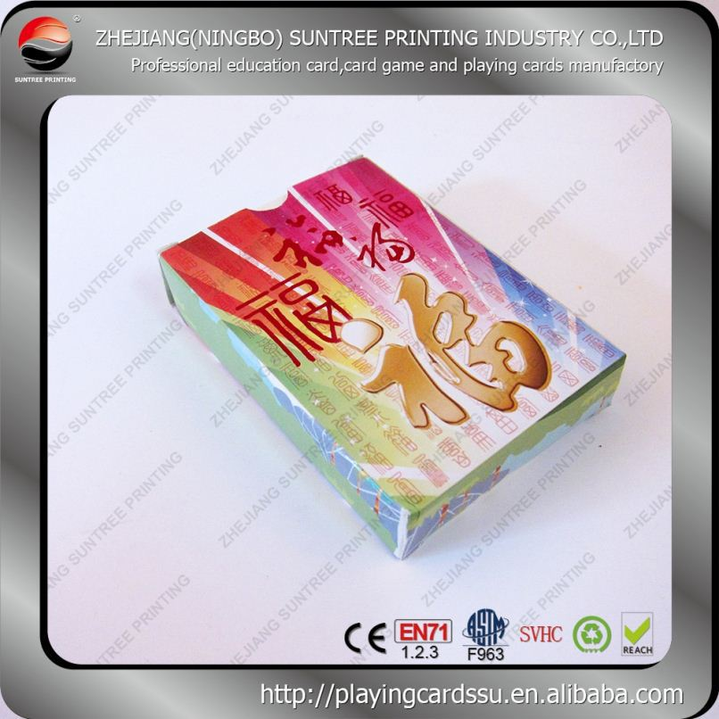 Playing cards manufacturer Suntree Printing Texas Hold Em