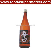 2017 Japanese rice wine sake 750ml in bottle