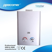 JSD12-HY01SV Instant wall mounted gas tankless water heater