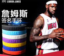 backetball star Lebron James cheap custom silicone bracelet as gifts