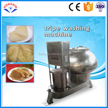 stainless steel catele tripe washing machine for catele slaughter house