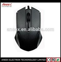 Wholesale Smart R I N G Computer Mouse for Scanner for Ladies Vogue Watch and for Man Watch hot in China Market