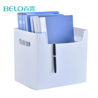 BELO Office File Box Cube Plastic Large Document Storage Office desktop Desk File Organizer