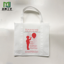 New fashionable stylish and popular non woven tote shopping bag
