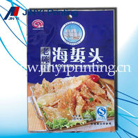 laminated plastic frozen food packaging printing