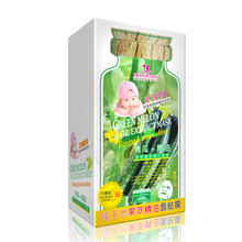 Green Melon&Oil Extract Facial Mask Firming&Tender Whitening Facial Mask Factory Price