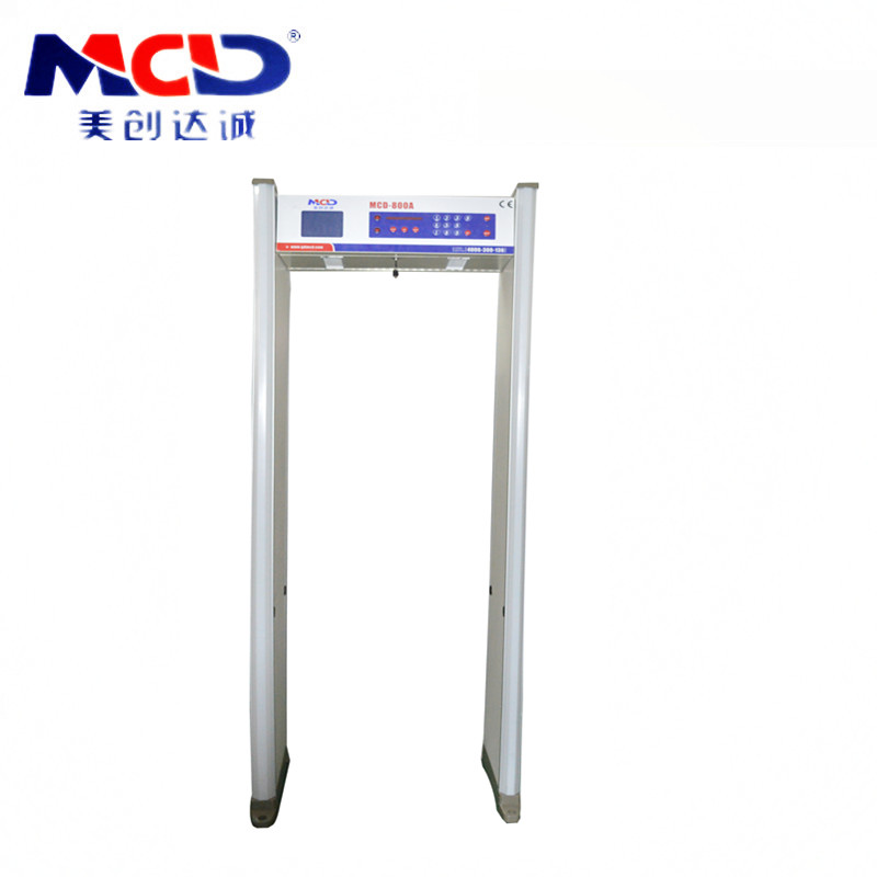 Multi Zones Archway Metal Detector used water proof walk through metal detector MCD-800A