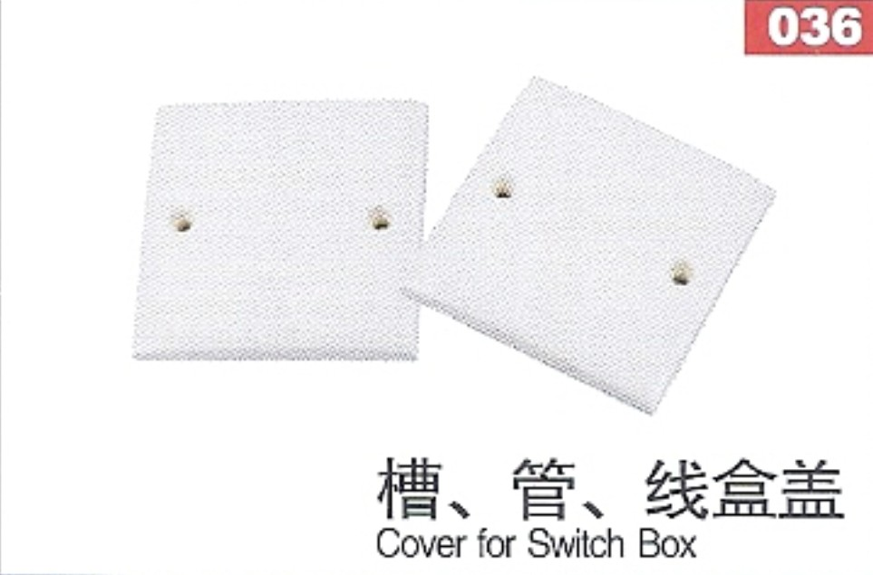 EMON cover for switch box of pvc electrical pipe fitting