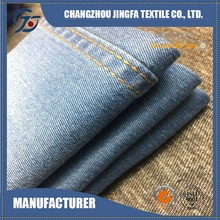 Hot selling best cotton fabric denim