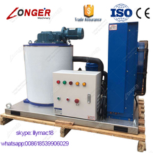 CE High Output Commercial Flake Ice Machine/ Flake Ice Making Machine