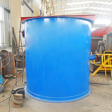 high quality ore slurry chemical ce quality certification agitation tank