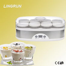 beauty new 8 glass cup yogurt maker