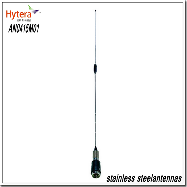 2015 new style stainless steel antenna AN0415M01 for TM-800,TM-800M,TM-600,TM-610wireless ham radio