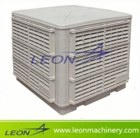 LEON series roof water air coolers / industrial water air conditioner