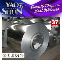 Zero spangle cold rolled galvanized steel strip coil secondary coil