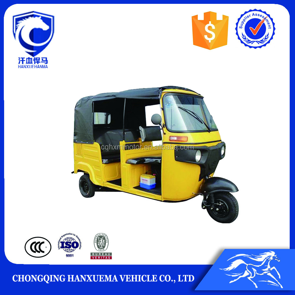 New model Bajaj type tricycle for passenger on selling from China