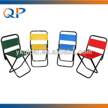 Promotional Logo Branded folding reclining beach chair