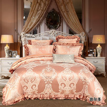 Luxury 100% Cotton Jacquard Bedding Set /Spring 2017 new luxury bed linen 4pcs European satin jacquard bedding