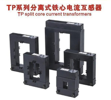 Forlong TP-88 800/5A Split core current transformer