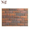 /product-detail/exterior-outdoor-wall-decoration-bricks-60736078956.html