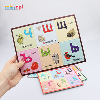 New Baby Studying Magnetic Russian Alphabet Puzzle For Kids