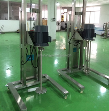 Hot selling types of stainless steel lifting high shear homogenizer agitator for cosmetic