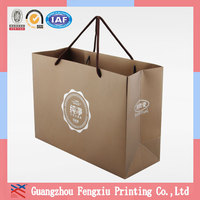 Fancy Customized Printed Luxury Promotional Branded Paper Carry Bag with Logo