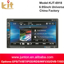 universal 6.95 inch double din car stereo dvd player with car gps with fm/am/bt and bluetooth usb adapter for car stereo