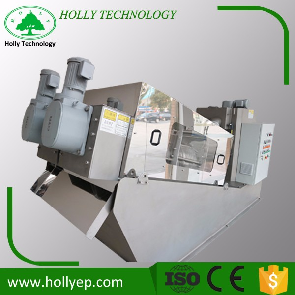 Sewage Treatment Plant Sludge Dewatering Machine