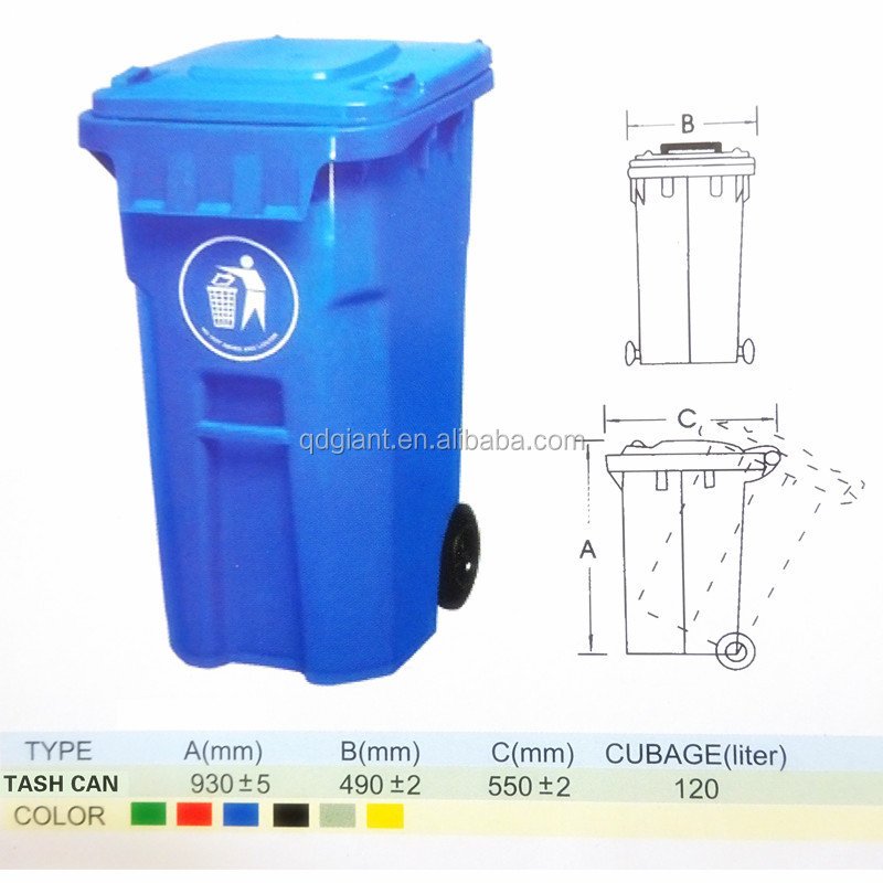 Plastic trash can with pedal with 2 wheels 120L Wheelie Bin