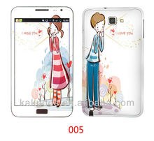 Carton Vinyl Skin for Samsung 9220 Decal for Full Body Lovers Skin with Clear Screen Guard