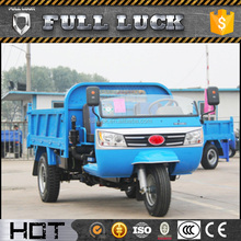 3 wheels truck tricycle for construction transporation