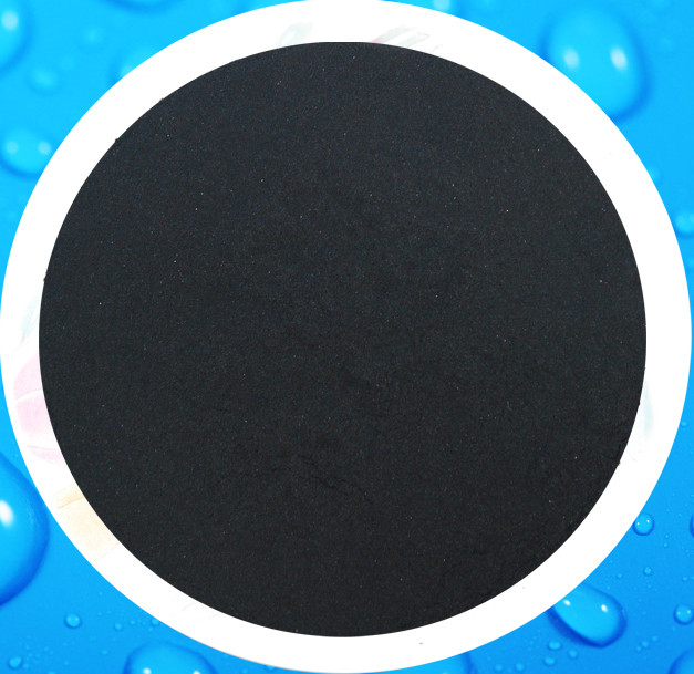 <strong>Coal</strong> Based Powder Activated Carbon For Sale