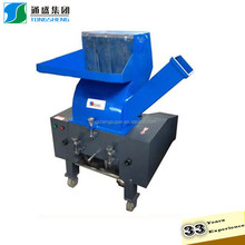 PNCS Good Price Soound-Proof PP PE Film PET Crushing Machine Plastic Bottle Crusher