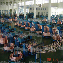 Copper rod small continuous casting machine for brass tube