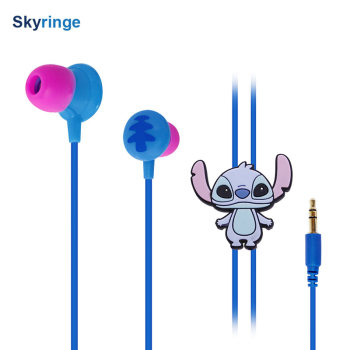 Shenzhen Skyringe wired earphone cheapest with mic SK-E311