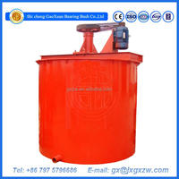 Mineral processing big capacity agitator tank/ gold leaching tank/sand mixing tank
