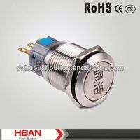CE ROHS newest push button switch with symbol stainless steel