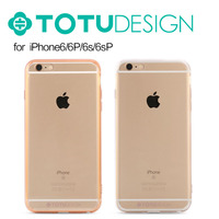 TOTU Fancy Finger Print TPU+PC Wholesale Cell Phone Case for iphone 6s