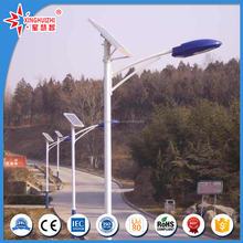 Hot selling solar street light energy saving led street light 30W-80W