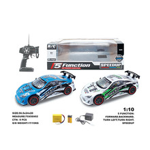 5 Channel RC Car 1:10 Remote Control Toy Car