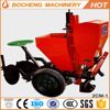 Farm machinery tractor mounted 2 rows potato planter for sale
