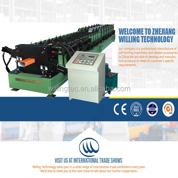 Pass CE and ISO Various Customized water tube mill forming rolls