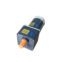 Micro-Size High Torque 15W small battery powered motor
