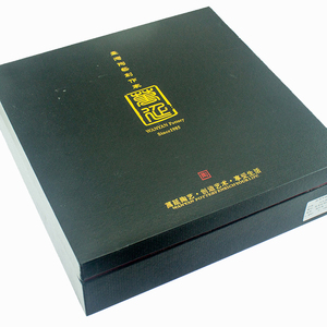 Wholesale Supply High End Ceramics Gift Packing Box