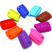 Customer embossed logo silicone car auto smart key remote cover