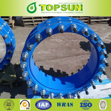 Ductile Iron or Cast Steel Epoxy Paint Flanged Dismantling Joint DN50-DN2000