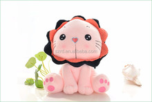 wholesale china factory lion animals plush toy big round head funny pink and yellow litle lion doll with great price